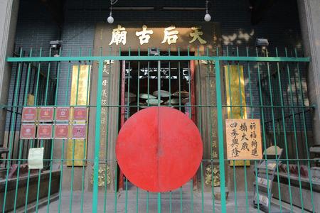 hassock: temple , Yau Ma Tei