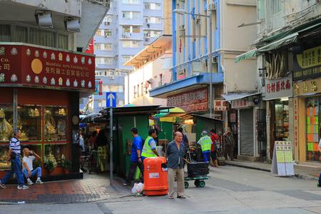 street at Jordan Kwun Chung, hong kong