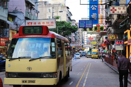 Battery Street, kowloon
