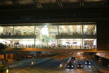 ifc: Apple Store  in International Financial Center, Hong Kong Editorial