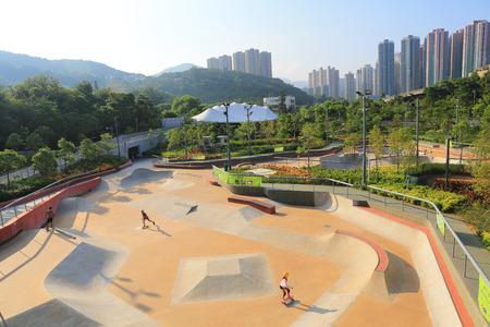 Tseung Kwan O Skatepark