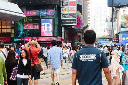 uphold: Umbrella revolution in Hong Kong