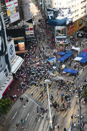 causeway: umbrella Revolution in causeway bay, hong kong