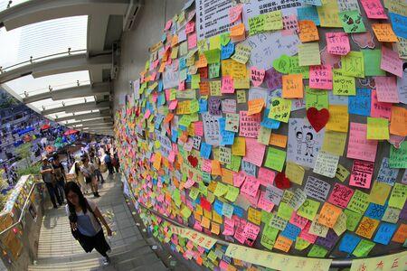 uphold: umbrella Revolution, hong kong