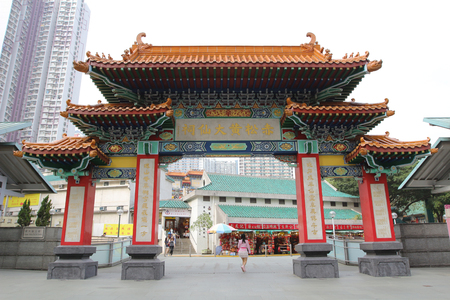 Wong Tai Sin temple, Hong Kong Stock Photo