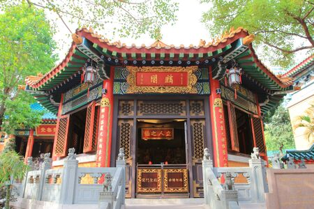 sin: Wong Tai Sin Temple in Hong Kong Stock Photo