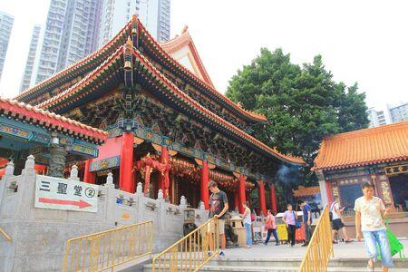 sin: Wong Tai Sin temple, Hong Kong Editorial