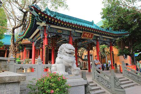 sin: Wong Tai Sin Temple in Hong Kong Editorial