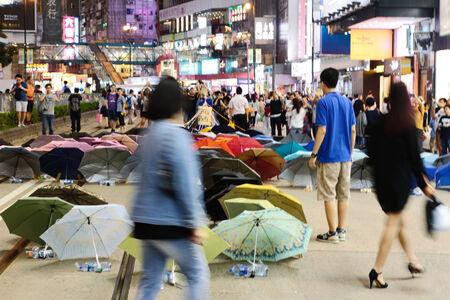 uphold: umbrella Revolution in causeway bay, hong kong