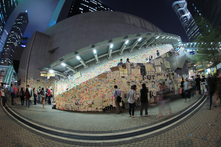 occupy movement: umbrella Revolution in hong kong Editorial