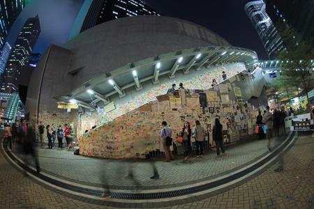 suffrage: umbrella Revolution in hong kong Editorial
