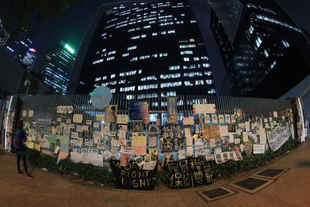 universal love: Revoluci�n paraguas en Almirantazgo, Hong Kong