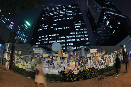 occupy movement: umbrella Revolution in Admiralty, Hong Kong
