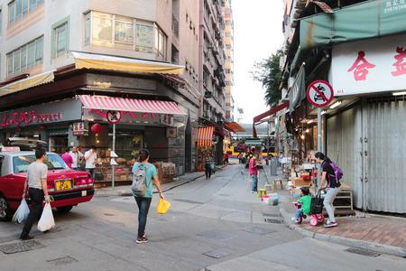 Ko Shing Street