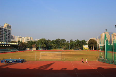 sha: Sha Tin sport  center