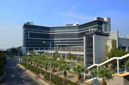 lantau: North Lantau Hospital