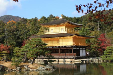 rokuonji: Kinkaku-ji or the Golden Pavilion Temple in Kyoto on a sunny