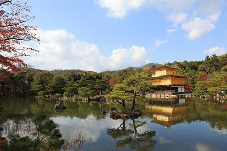rokuonji: Rokuonji, KYOTO