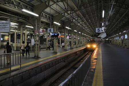 hurrying: Tennoji station