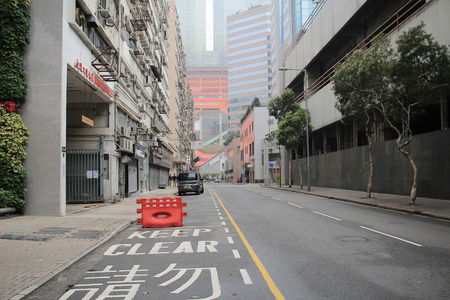 hing: kowloon bay industry district Editorial