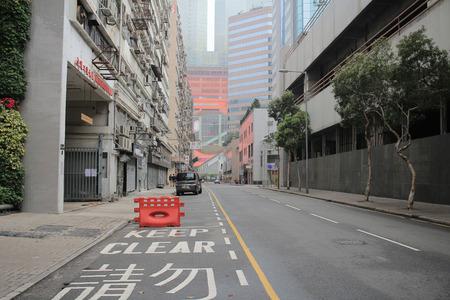wang: trading, business and Industrial area at hong kong Editorial