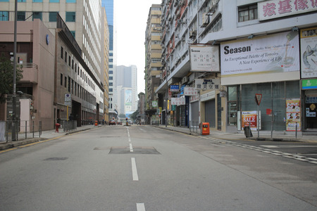 hing: Kowloon distrito industria bah�a