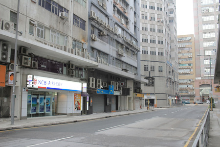 wang: kowloon bay industry district Editorial
