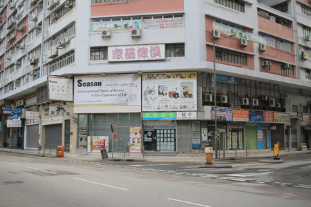 production area: trading, business and Industrial area at hong kong Editorial