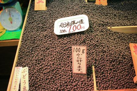 turtle bean: black bean