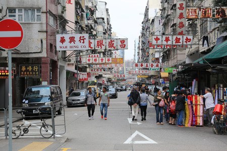 市 Shamshuipo Hong Kong で最も活気のある通り市場