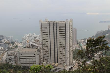 bldg: POK FU LAM ,hk Stock Photo