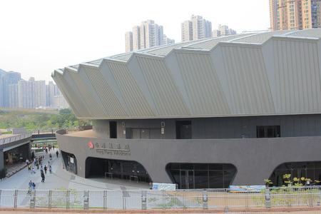 velodrome: Hong Kong Velodrome