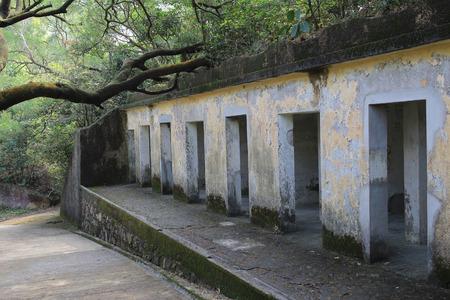 over grown: abandoned World War II building, Hong Kong Editorial