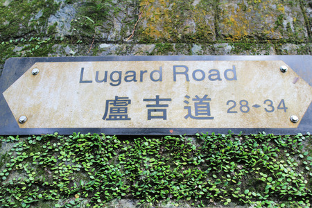 unidentifiable: Lugard Road on Victoria Peak, Hong Kong Editorial