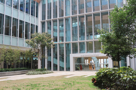The University of Hong Kong in Pok Fu Lam, Hong Kong Island