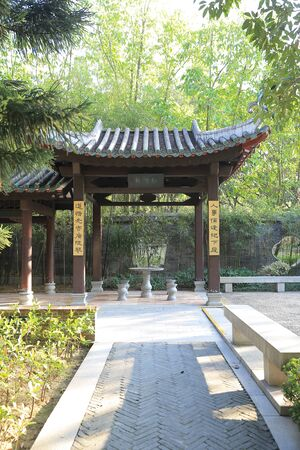 Chinese garden and lake in Laichikok, Hong Kong