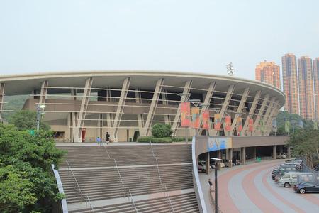 norms: Tseung Kwan O Sports Ground