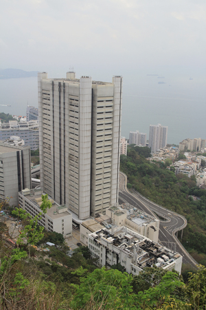 bldg: POK FU LAM ,hk Editorial