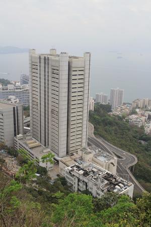 bldg: POK FU LAM ,hk Editorial