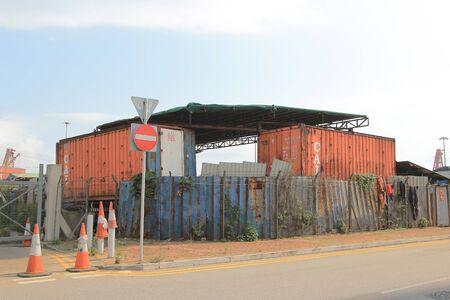 temporarily: Cargo container house at hong kong Stock Photo