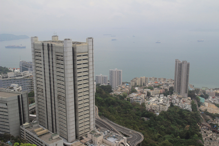 bldg: POK FU LAM ,hk Stock Photo