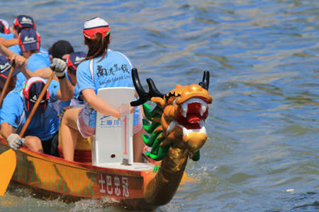 dragonboat: Dragon Racing at aberdeen, hong kong Stock Photo