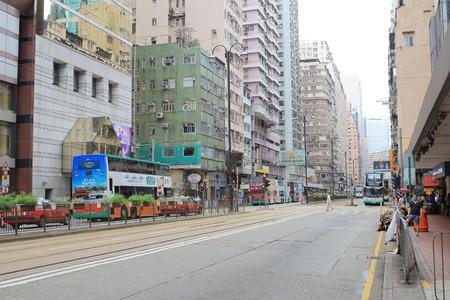 king kong: king s road, north point hong kong