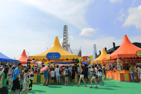 playing the market: the Lai Chi Kok Amusement Park Editorial