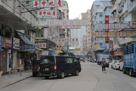 shek: Shek Kip Mei Street  in Hong Kong