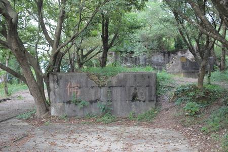 the abandoned World War II building, Hong Kong Stock Photo