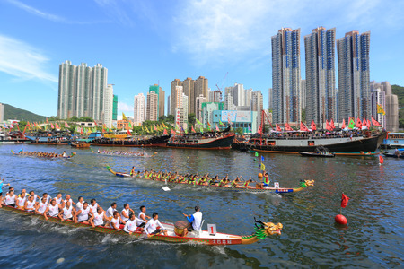 Hong Kong Dragon Boat Festival ,Aberdeen Dragon Boat Races