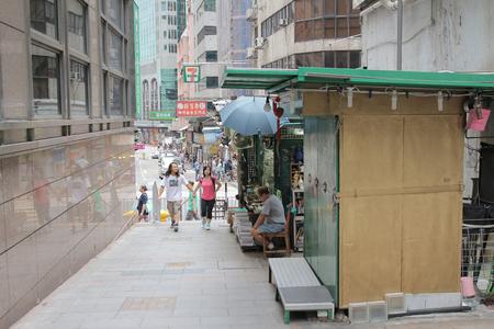 strret: narrow strret at central, hong kong