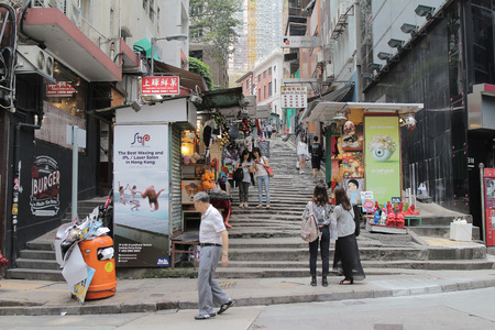 a Stone Slabs ,Pottinger Street, hong kong