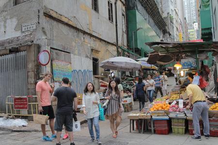 the street at central of hong kong